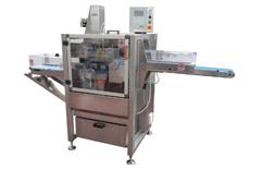 tr40_242x155-ferrari-sistemi-fidenza-macchine-taglio-automatiche-per-manipolare-e-imbustare-prodotti-alimentari-packaging-alimentare FOOD PROCESSING automatic food packaging